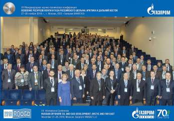 """VII International Science and Technology Conference """"Development of Oil and Gas Resources in the Russian Shelf: the Arctic Region and the Far East"""""""